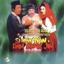 film jadul dendam anak buangan new games download film jadul indonesia quot si kabayan dan