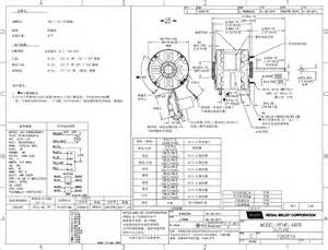 FDL6001A Dimensions ao smith motor wiring diagram on 208 volt wiring