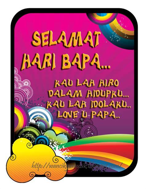 membuat kartu ucapan selamat hari ibu koleksi ucapan selamat hari bapa 2012 melvister com