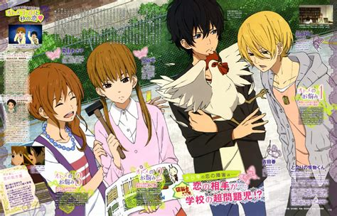 tonari no kaibutsu kun anime 4 all tonari no kaibutsu kun the new
