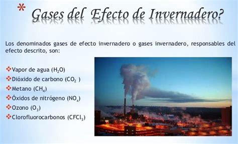 hay imagenes artisticas que producen desagrado 191 cu 225 les son los gases que provocan el efecto invernadero