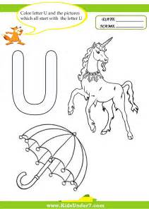 7 letter u worksheets and coloring pages