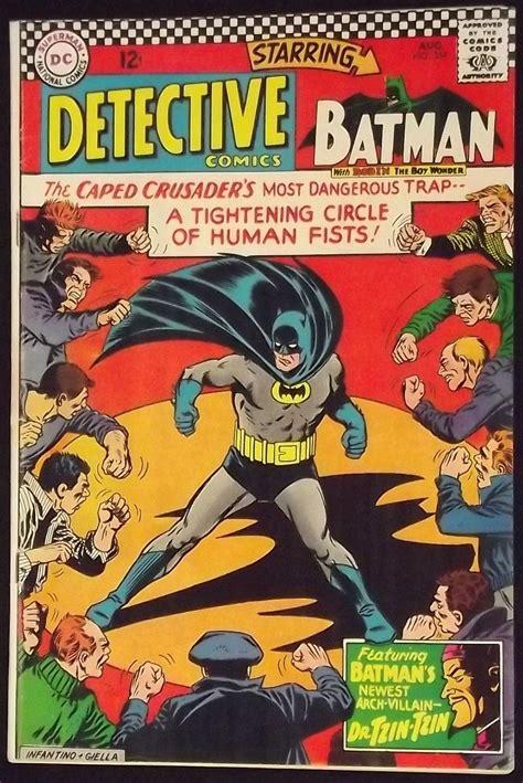 batman detective comics detective comics 354 fn batman silver age comics