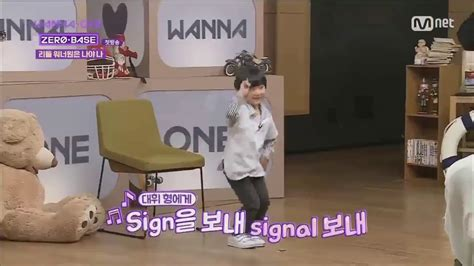 download lagu wanna one energetic download lagu oppa thinking wannaone s lee daehwi sing