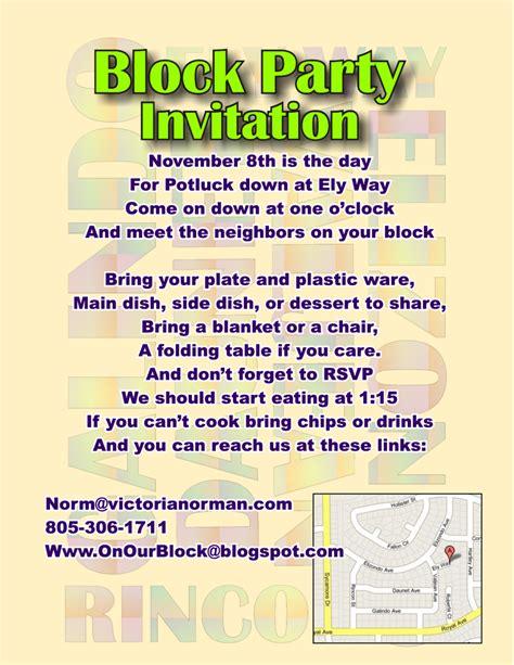 block invitation template block invitation templates cloudinvitation
