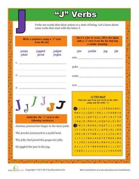 worksheets verbs that start with j grammar worksheets