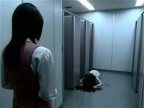 ghost in the bathroom tripping bathroom japanese urban legend scary website