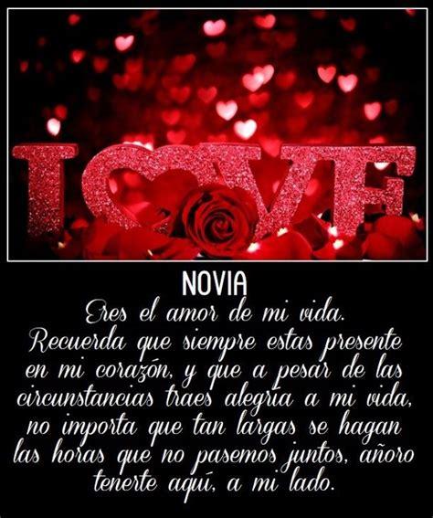 imagenes de amor para enamorar ami novio frases de amor para enamorar a mi novia largas jpg 612