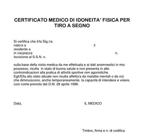 certificato anamnestico porto armi detenzione armi e certificato medico obbligatorio legge