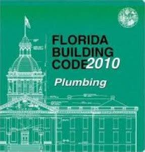 florida building code plumbing 2010