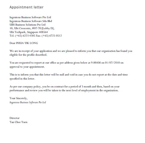 sle appointment letter template appointment letter demo 28 images offer letter hr 23