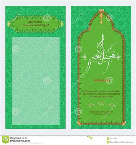 arabic poster design vector ramadan kareem brochure flyer greeting card illustrated