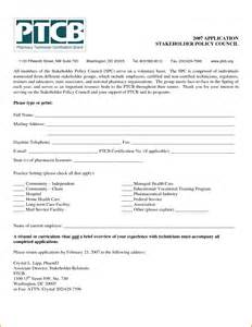 Cvs Pharmacy Technician Sle Resume by Pharmacy Technician Resume Template Resume Format Pdf