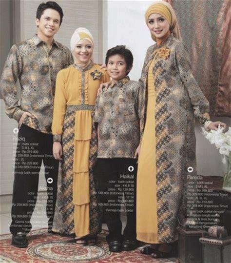 Kaos Muslim Palestina K 51 model baju gamis bahan kaos spandek gamis murni