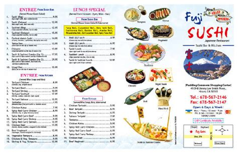 fuji japanese steak house our menu