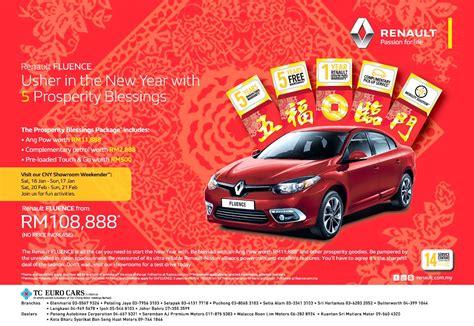 new year car promotion malaysia renault fluence 2016 cny promo autoworld my