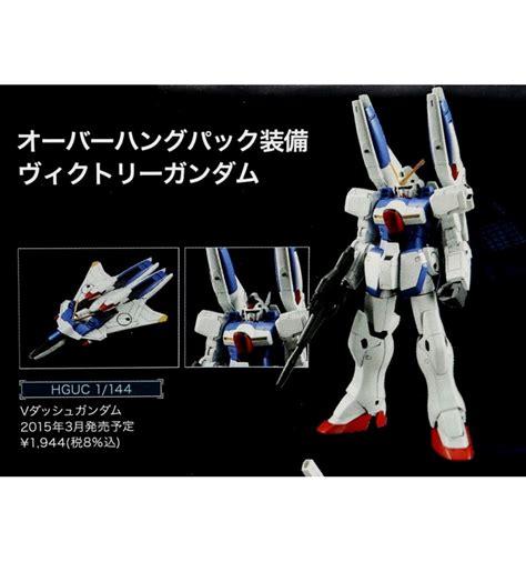 Hg V Dash Gundam v dash hg bandai hangar 019