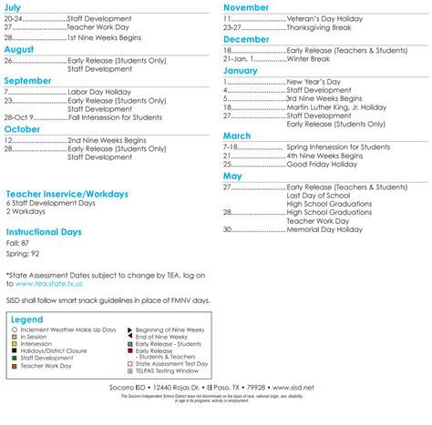 Isd Calendar 2014 15 Mcallen Isd 2014 15 Calendar Search Results Calendar 2015