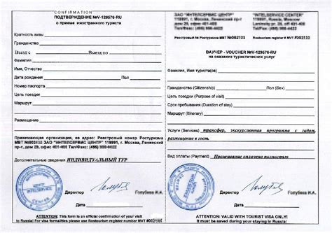 Confirmation Letter For Russian Visa How To Write A Visa Invitation Letter For Parents Sle Invitations Ideas