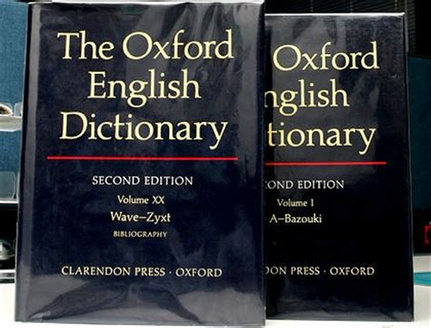 drapes dictionary web could spell curtains for oxford dictionary
