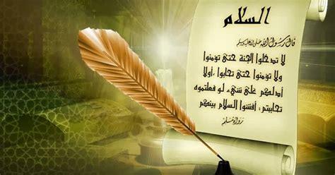 kata kata mutiara islam penyejuk hati kata bijak motivasi