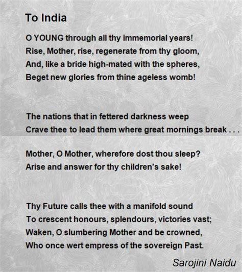 on india to india poem by sarojini naidu poem