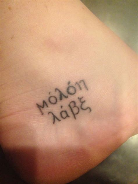 molon labe tattoo ideas 17 best ideas about molon labe on molon