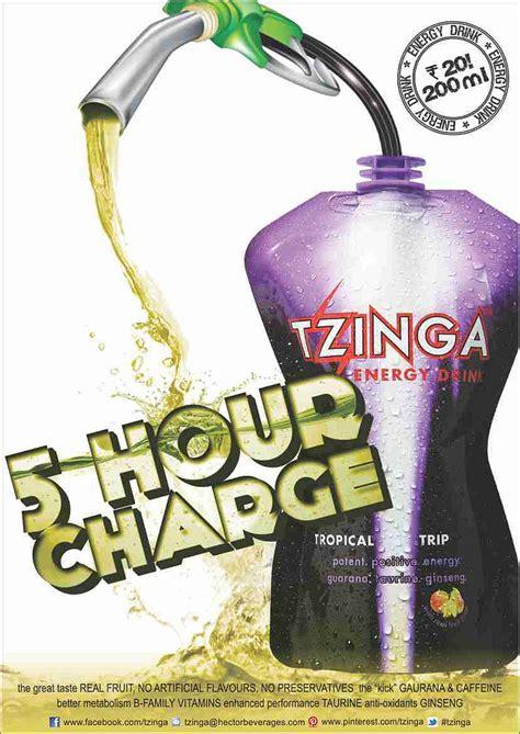 tzinga energy drink tzinga review tzinga price tzinga india details tzinga
