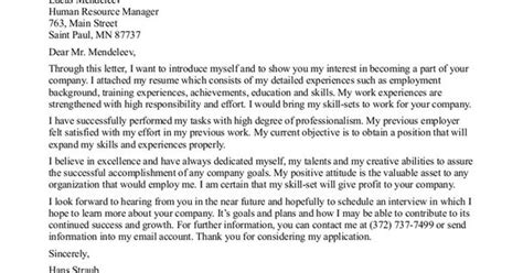 general cover letter sle your choice whether to go into