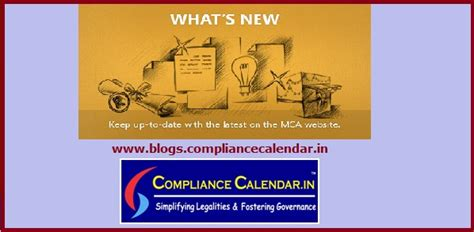 section 17 companies act clarification regarding applicability of section 16 1 a