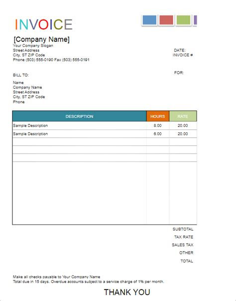 40 Blank Invoice Templates Free Word Excel Psd Format House Painting Invoice Template