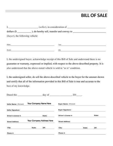 standard bill of sale template standard bill of sale form item 7833 vehicle bill