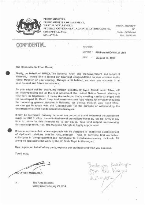 Contoh Surat Sakit Yang Ditulis Sendiri by Tun Mahathir Nafi Surat Ke Ehud Barak Inijalanku