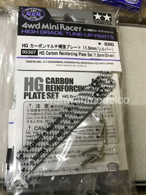 Kualitas Bagus Hg Carbon Reinforcing Plate Set 1 5mm J Cup 2017 tamiya 95307 hg carbon reinforcing plate set 1 5mm silver