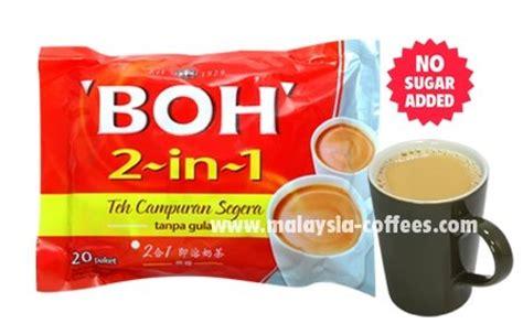 Boh Teh Tarik Less Sweet boh teh tarik less sugar instant tea products malaysia boh