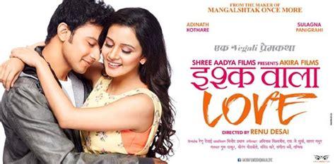 film love s coming pawan kalyan son coming on etv
