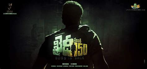 mega star movie first look 150 khaidi no 150 first look motion poster released as