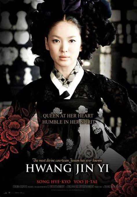 film romance et drame film cor 233 en hwang jin yi 141 minutes romance drame et