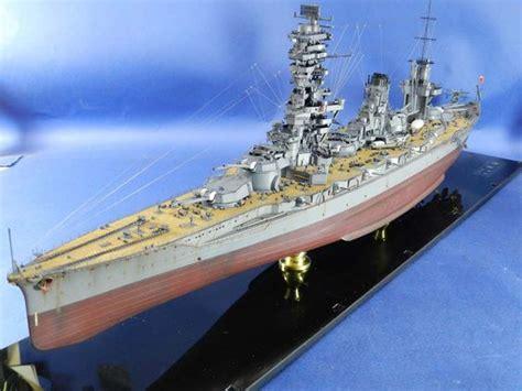 Kin Pin Set M Fuso Fm215 1 350 ijn battleship fuso fujimi model ship gallery