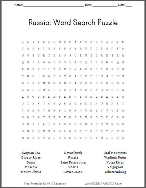 Russian Search Russia Free Printable Word Search Puzzle Student Handouts