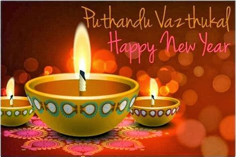 happy tamil new year greetings puthandu sms wishes