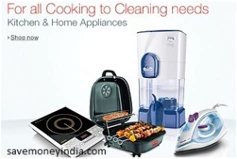 Kitchen Appliances Rs 500 Home Kitchen Appliances Upto 75 From From Rs 100