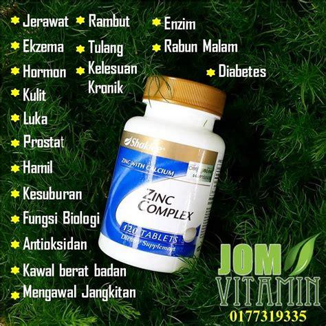 19 kelebihan dan kebaikan zinc complex shaklee jom vitamin