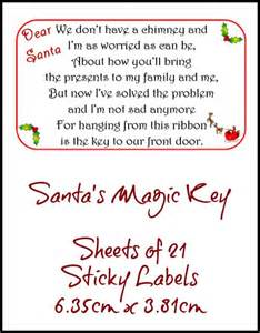 christmas santa magic key sticky label sheets