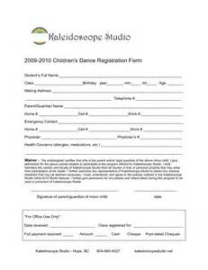 registration form format for dance class