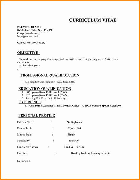 simple resume formate 14 awesome simple resume format resume sle ideas
