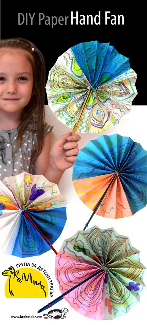 paper fans city krokotak diy paper fan