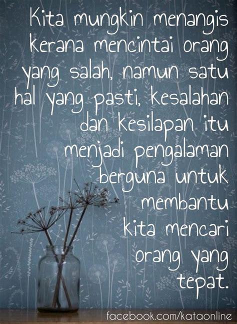 kita mungkin menangis kerana mencintai   salah