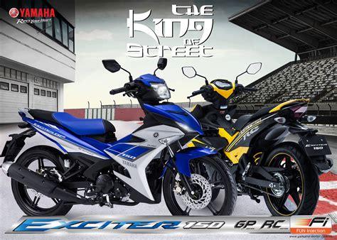 Alarm Motor Mx King otomotif new yamaha jupiter mx king 150cc launching bulan
