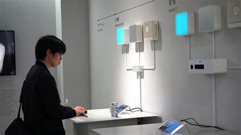 design lab tokyo rca iis tokyo design lab announces new industry